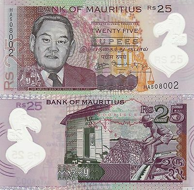 Mauritius 25 Rupees (2013) - p64/Polymer UNC