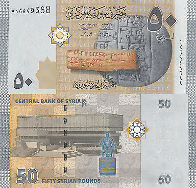 Syria 50 Pounds (2009) - Library/Statue/p112 UNC