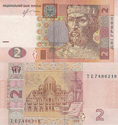 Ukraine 2 Hryven (2013) - Yaraslov the Wise/Church/p117d UNC