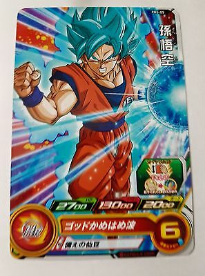 Carte Dragon Ball Z DBZ Super Dragon Ball Heroes Part SP #PJS-08 Promo 2016