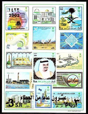 Saudi Arabia 2002 ** Bl.33 König King Fahd Stamps on Stamps