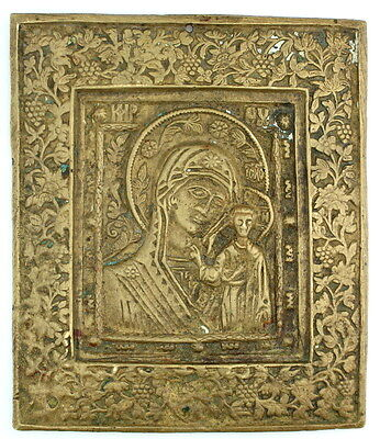 Antique Russian Bronze Icon Mather Of Got 19-20 C