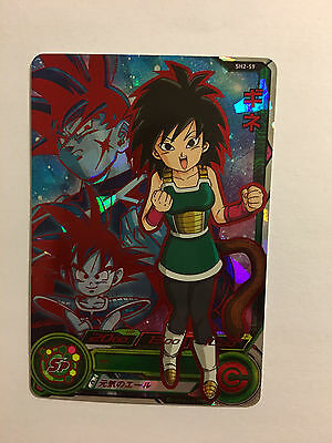 Dragon Ball Heroes SH2-59 UR