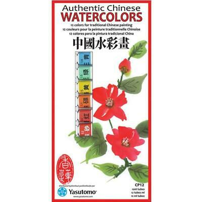 Yasutomo Authentic Chinese Watercolour Paints - 12 Tubes