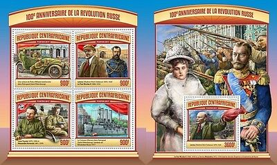Z08 CA17109ab CENTRAL AFRICA 2017 Russian revolution MNH Mint Set