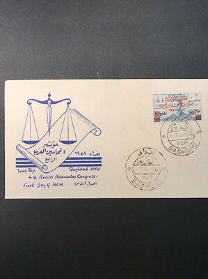 Iraq FDC 1958 4th Arabs Advocates Congress