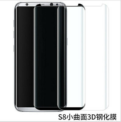 Full Curved 3D Tempered Glass For Samsung Galaxy S8/S8 Plus With Clear TPU Case