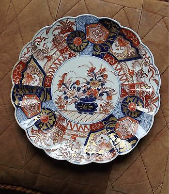 """ONE large antique 19th c.Japanese Imari scalloped plate. Peacocks on back.10"""" d"""