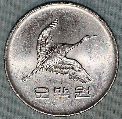 1983 South Korea 500 Won ~ Manchurian Crane~Combined Shipping