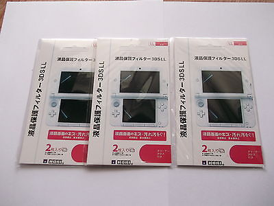 Nintendo 3DS XL Screen protectors (3x)! Fast shipping from Canada! NEW