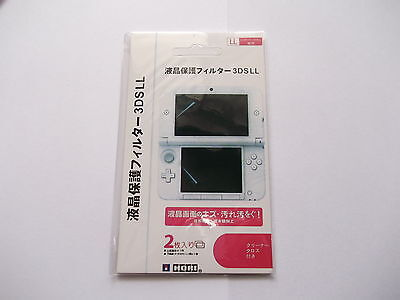 Nintendo 3DS XL Screen protectors! Fast shipping from Canada! NEW