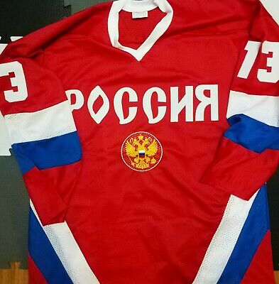 Pavel Datsyuk #13 Ice Hockey Replica Russian Hockey Jersey embroidered
