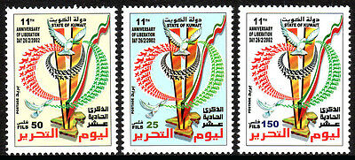Kuwait 1535-1537, MNH. Liberation Day, 11th anniv. 2002