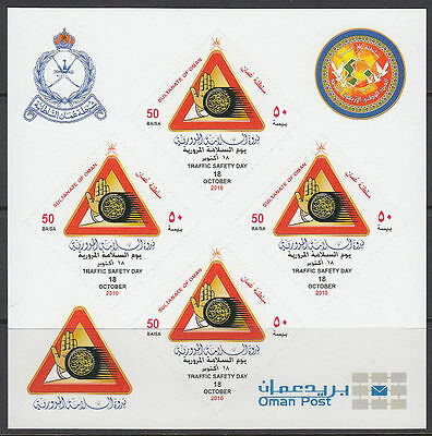 Oman 2010 ** Mi.669 Klbg. Verkehrssicherheit Traffic Safety, self-adhesive