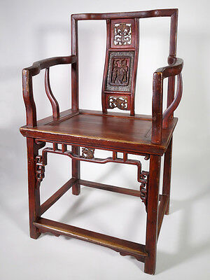 Scarce Antique Unique Chinese High Back Arm Chair Circa 1800's