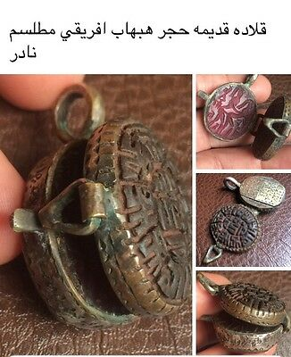 Antique African Habhab Telsam Spiritual Romance Necklace قلاده هبهاب افريقي