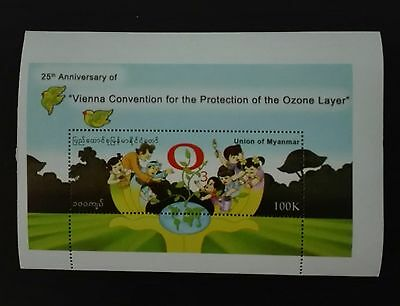 Mint Myanmar Burma stamp Protection of the Ozone Layer.