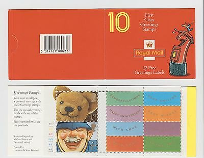 GB 1991 SMILES STAMP BOOKLET GREETINGS SG:KX3 Cylinder Numbers