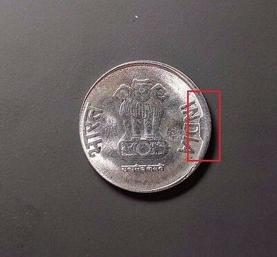 India - 1 Rupee With Multiple Errors - Off Center & Extra Metal (Die Cud)