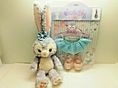 Tokyo Disney Sea Limited Duffy friends Stella Lou Soft toy Plush Costume set