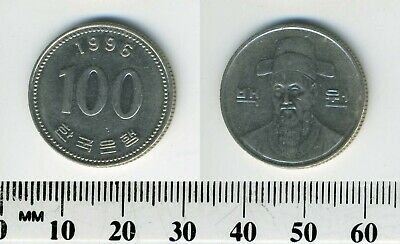 South Korea 1996 - 100 Won Copper-Nickel Coin