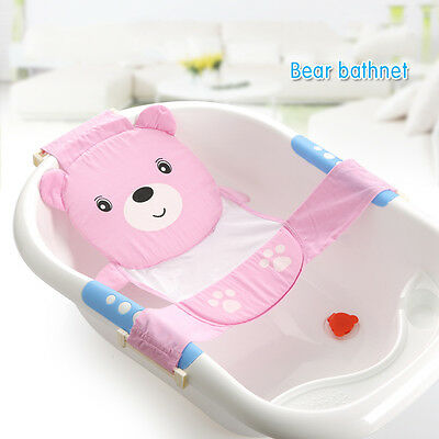 Baby Newborn Safety Bath Seat Support Adjustable Fold Bathtub Bathing Shower AU