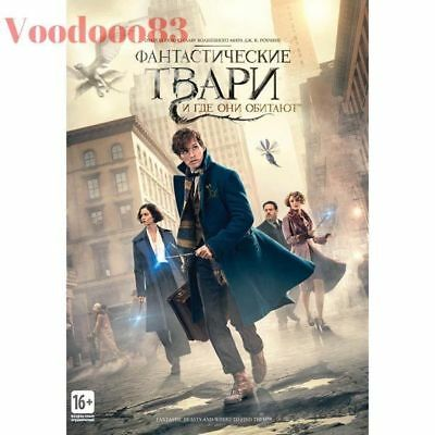 *NEW* Fantastic Beasts and Where to Find Them (DVD, 2017) English, Russian