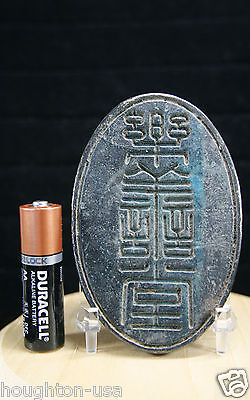 Antique XLG Chinese Bronze Qing Seal Stamp! Conductor's Seal:Orchestra & Choir!