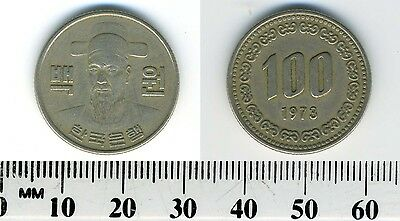 South Korea 1973 - 100 Won Copper-Nickel Coin
