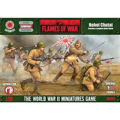 FoW-JBX01 - FLAMES of WAR: 15mm Hohei Chutai, with two platoons, Japanese Infant