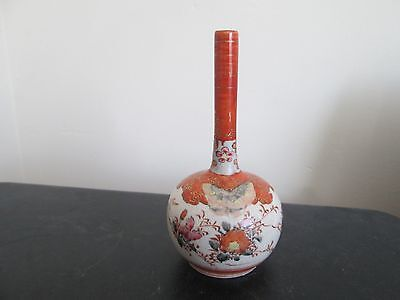 Antique Japanese Kutani Bottle Vase Signed to Base, Flowers & Butterflies