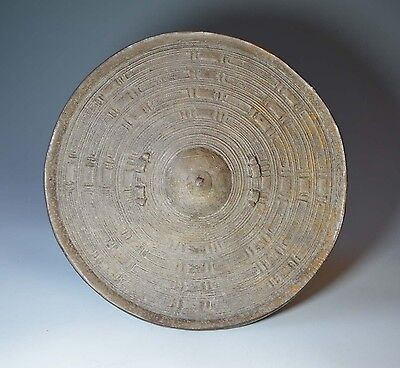 African tribal art particularly fine old Somalian Gashan shield