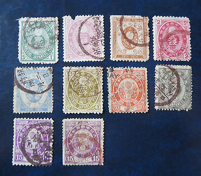 Japan Imperial Empire Old Lot Of Stamps Used