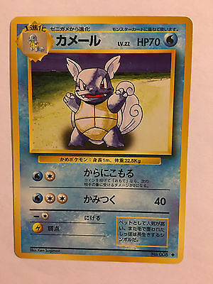 Pokemon Card / Carte WARTORTLE LV.22 No.008 Card Game (1996)