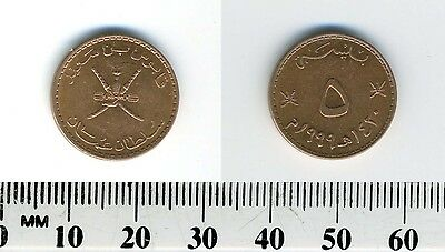 Oman 1999 (1420) - 5 Baisa Bronze Clad Steel Coin - National Arms