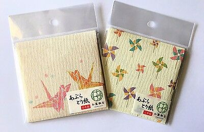 Oil Control Blotting Paper Facil Skin Care 100 pns Made in Japan