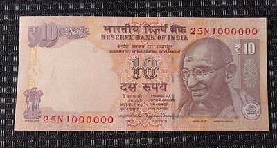 India - 10 Rs Fancy Note - 1000000 Serial Number - 7 Digit