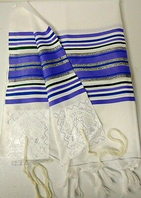 "Tallit - Talis - Prayer Shawl - Beautiful - Purple / Silver - Wool "" (71 x 24)"