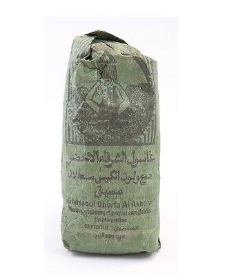 Rhassoul / Ghassoul Moroccan Clay For Hair Body Face - Organic - Ecocert - 2Kg