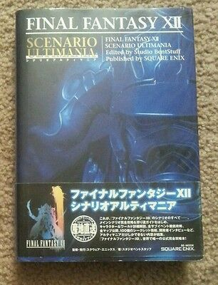 Final Fantasy XII Scenario Ultimania Square Enix Book Japanese Import US SELLER