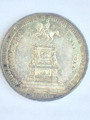 """1 Silver Ruble 1859 """"the Monument To The Emperor Of Nicholas I"""" Bitkin 566(R)"""