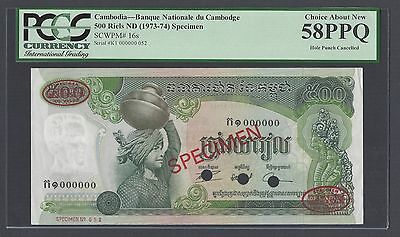 Cambodia 500 Riels ND 1973-75  P16as Specimen TDLR About Uncirculated