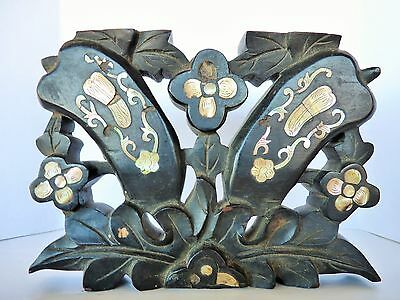 Antique Oriental  Wood & Mother Of Pearl  Piece Lg Ornate  From Estate