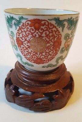 Antique Qing Dynasty JiaQing period tea cup and mark.