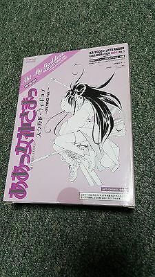 Ah! My Goddess- Skuld- Flying Figure- Kaiyodo x Afternoon- Japan Import