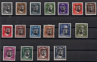 Occupation Germany Hitler Lot Local Private Mnh Original Stamps #45