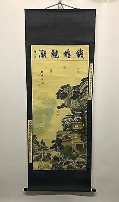 A Large Vintage Signed And Inscribed Chinese Scroll Print