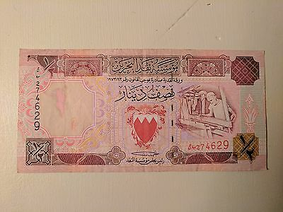 Bahrain 1973 Half Dinar Banknote.  Circulated In Excellent Condition