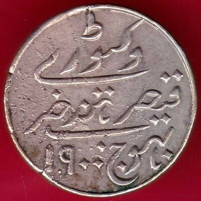 Kutch State - 1900 - Shree Khengarji - One Kori - Rare Silver Coin#fl6