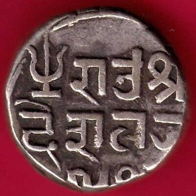 Kutch State - Shree Deshalji - One Kori  - Rare Silver Coin#fl10